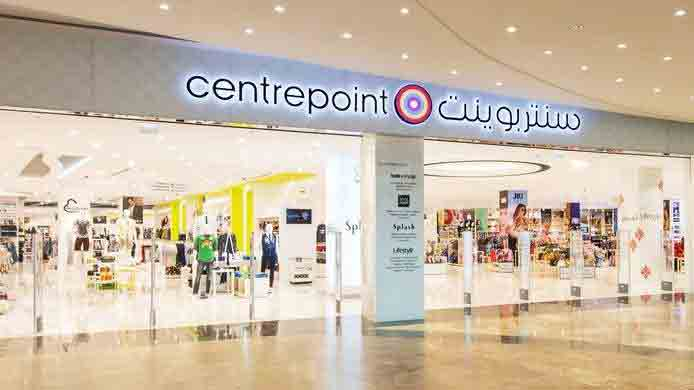 Centrepoint-jobs