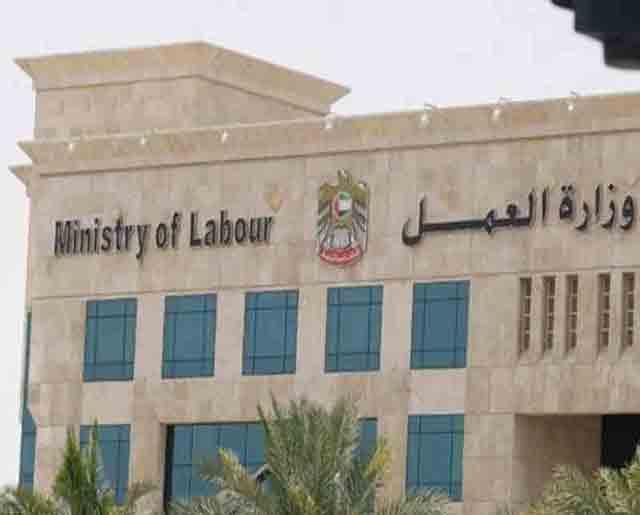 Ministry-of-Labour-Dubai