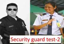 security guard test 2