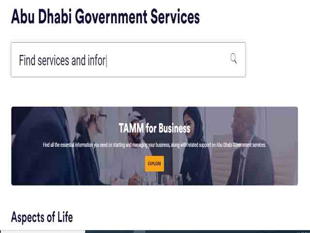abu-dhabi-government-jobs