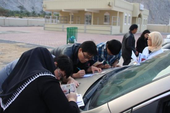 job in Oman