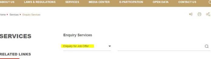 job-offer-uae