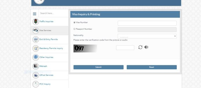 visa inquiry and printing