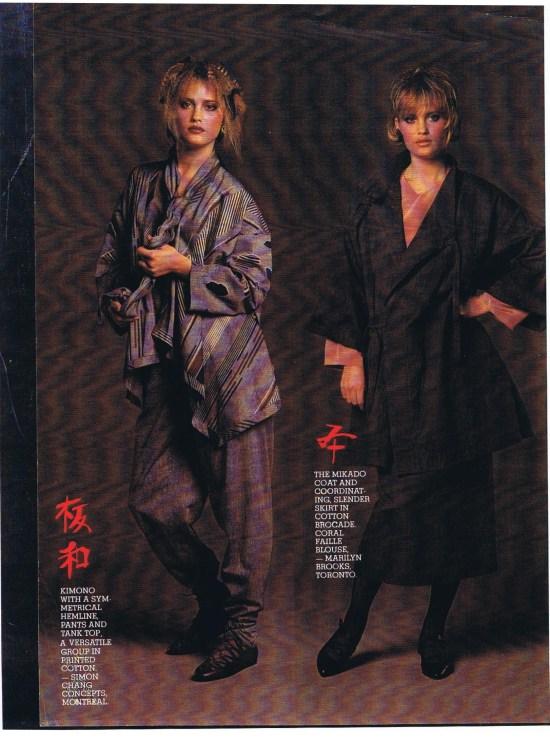 SIMON CHANG IMAGES MAY 1992