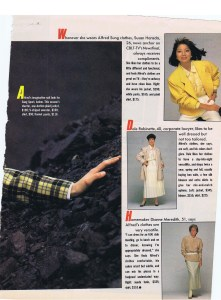 ALFRED SUNG CHATELAINE  SEPTEMBER 1985