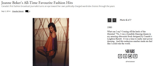 JEANNE BEKER LEIGHTON BARRET FLARE SEPTEMBER 02, 2014