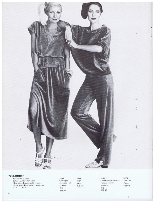 CARON INTERNATIONAL L-R CAROL LAWRENCE, MARIA HOYT  1979