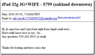 ipad wife