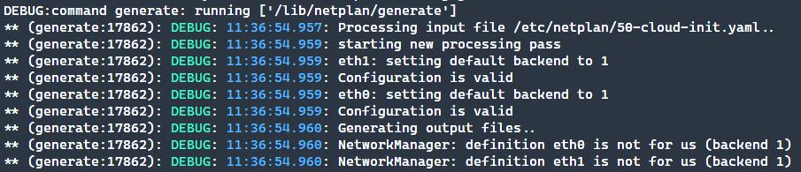 Экран проверки правильности созданного конфига.