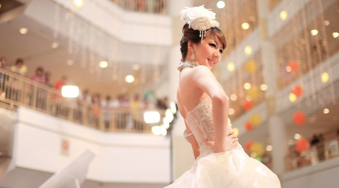 Bridal Fair (Bridal World)