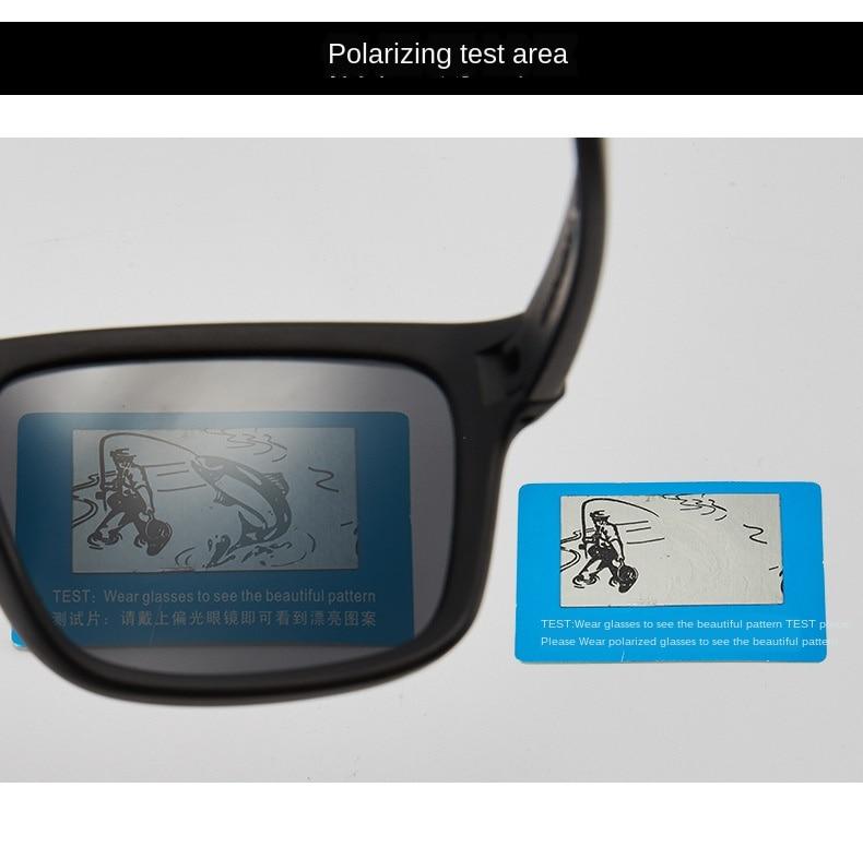 Men Women Outdoor Square Sun Glasses Fishing UV400 CLOVER JEWELLERY