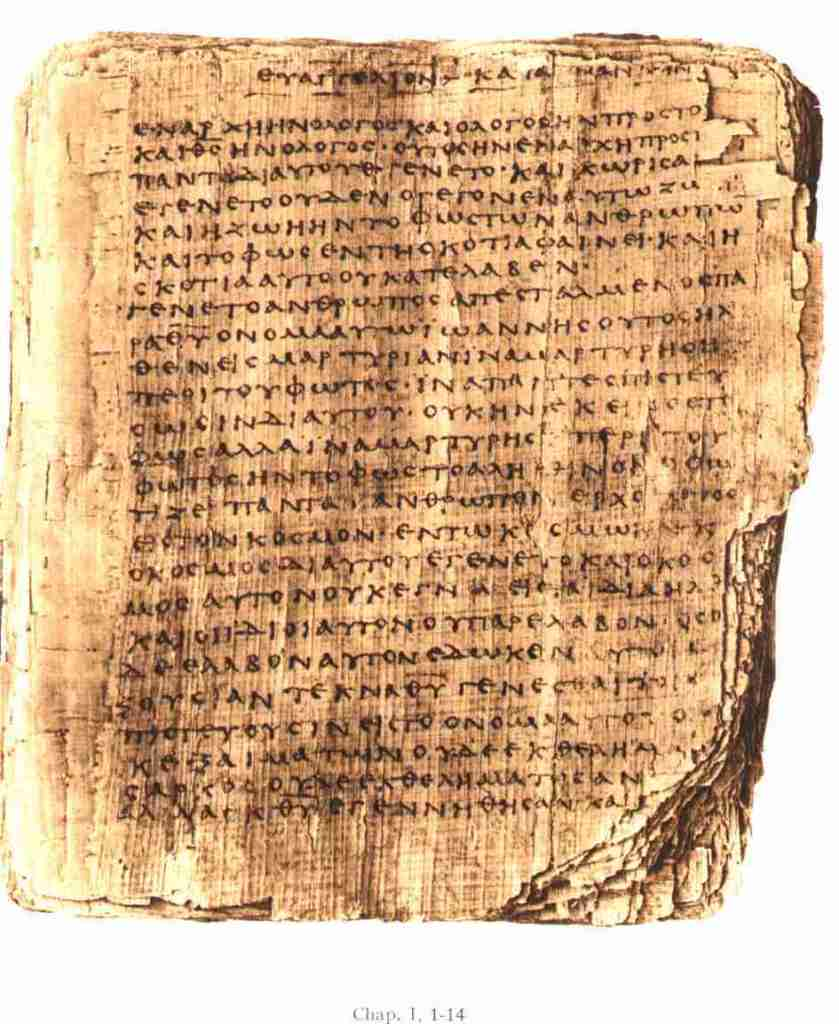 New Testament Manuscript P66-1