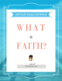 What is Faith eBook