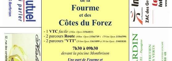 Les Cyclos Montbrisonnais communiquent :