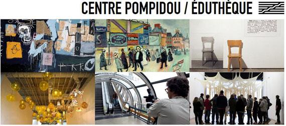 Centre-Pompidou-edutheque accueil