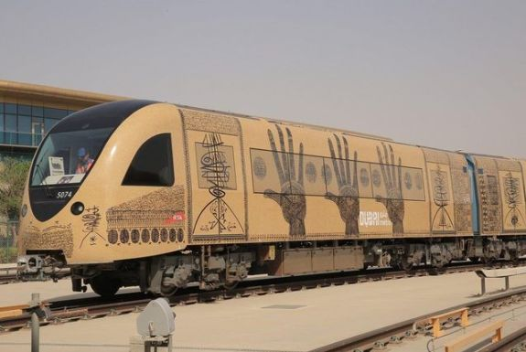 (c) arabianbusiness.com