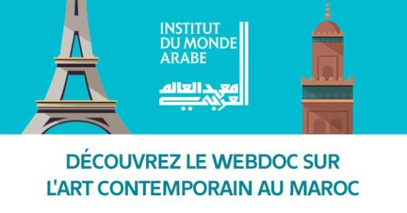 IMA maroc webdoc