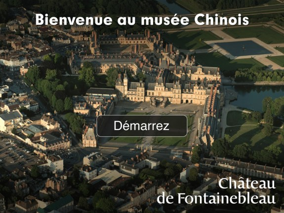 Musee_Chinois_Screenshot_1