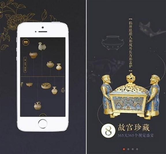 (c) Shanghai Daily