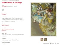 dma collection degas