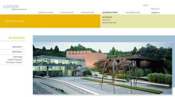 leem-samsung-museum-of-art
