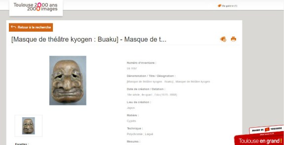 toulouse-site-collection-page-masque-dogon