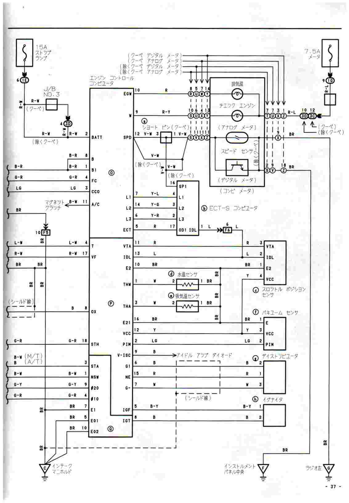 4age Tvis Wiring Diagram