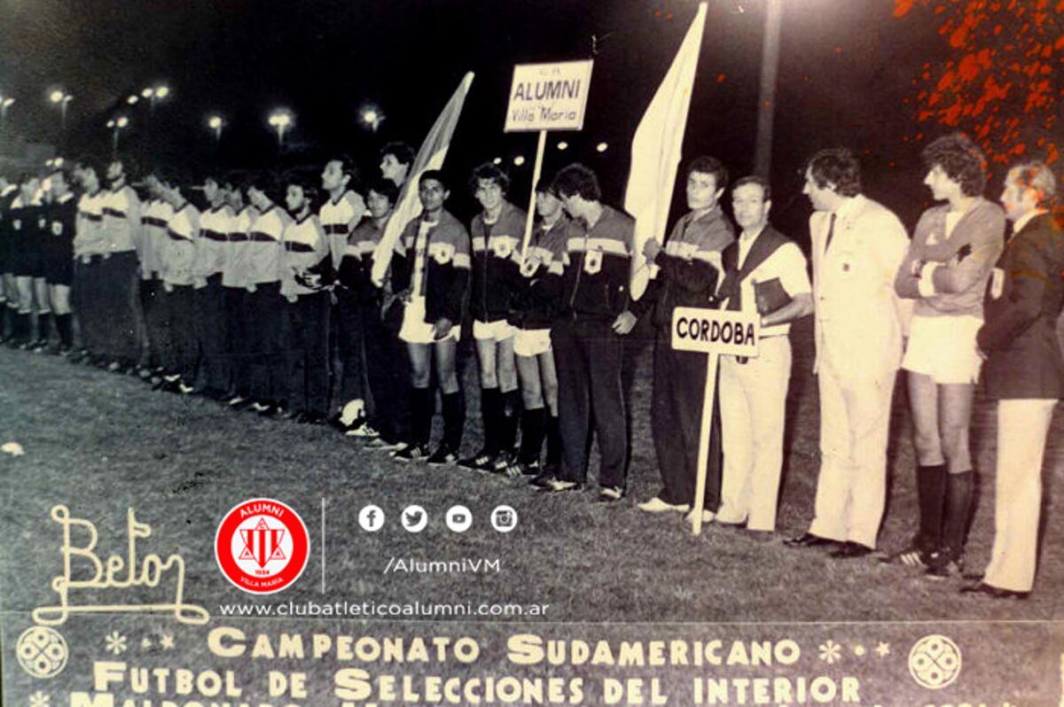 Acto Inaugural Campeonato Sudamericano