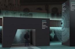 Prvi techno muzej u Evropi otvara se u Frankfurtu