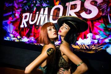 Policija prekinula Rumors žurku Guy Gerbera