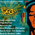 SunSplash Festival