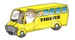 tiger_trip