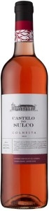 quinta_do_gradil_castelo_do_sulco_rose