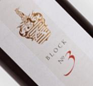 BLOCK N.º 3 TINTO 2012 r