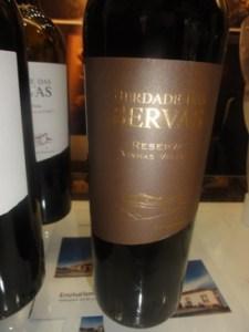 Herdade das Servas - Excelente vinhas velhas
