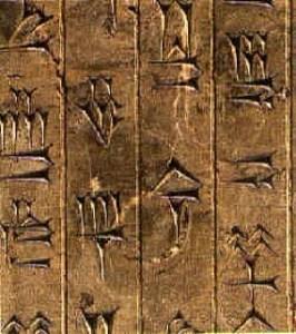 a-cidade-da-babilonia-historia