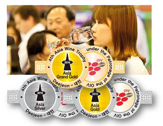 logo-asia-wine-trophy-2016