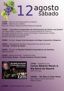 festival-do-vinho-portugues-feira-nacional-da-pera-rocha-2017-dia-12-1