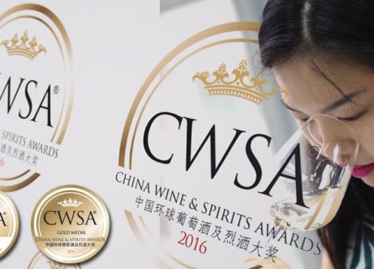 cwsa_award_teichenne