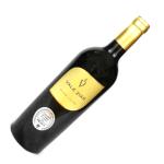 Vale Zias IGP Lisboa Grande Escolha Cabernet Sauvignon Tinto 2013