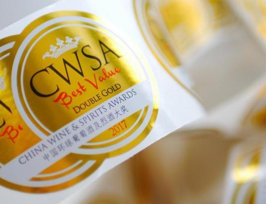 cwsa-2017