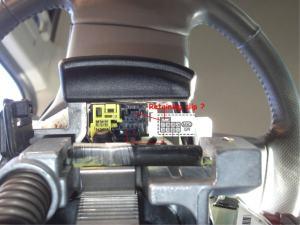 Steering wheel control wiring pics  Nissan Frontier Forum