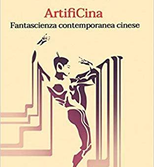 ArtifiCina di autori vari