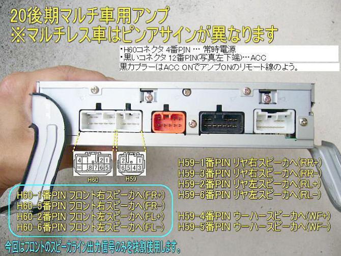 stereo wiring schematic '99 celsior  clublexus  lexus