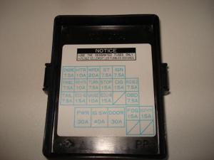 sc300 kick panel fuse diagram picture  ClubLexus  Lexus