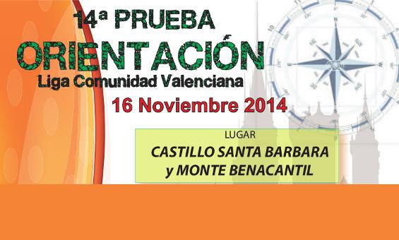 14 LACV 2014: Catillo de Santa Barbara y Monte Benacantil – Alicante