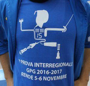 Gara scherma Rende 2016 - La t-shirt
