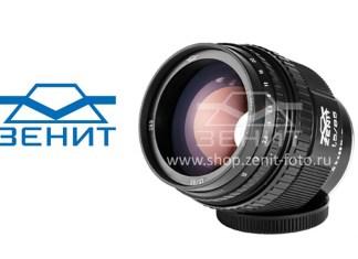 Noul obiectiv Zenit Helios 40-2h