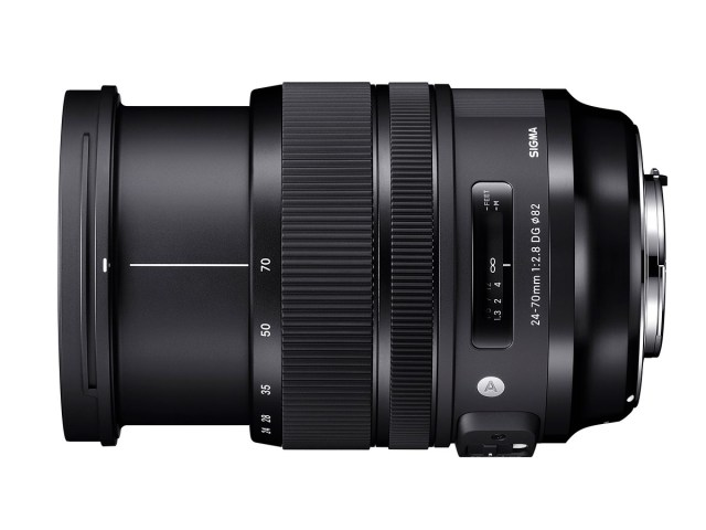 Sigma 24-70mm f/2.8 ART