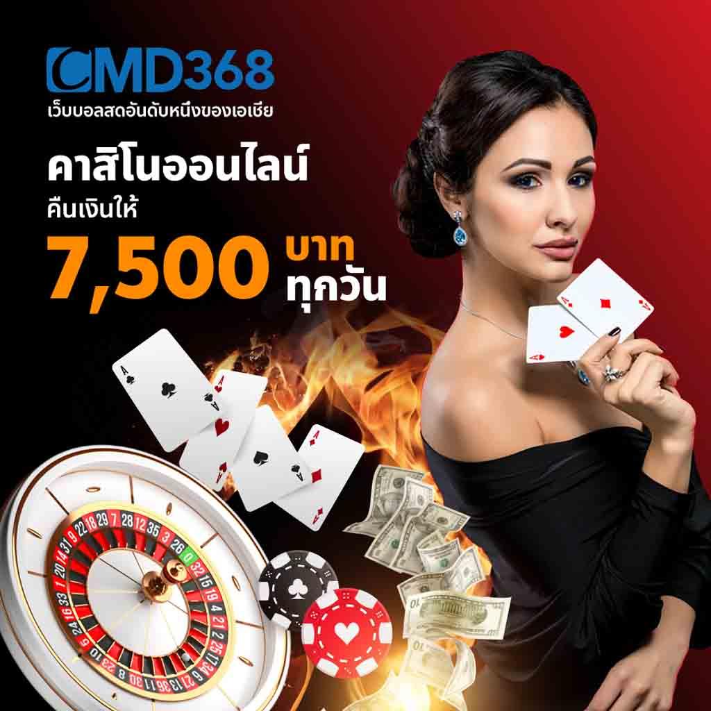 Promotion Casino #3